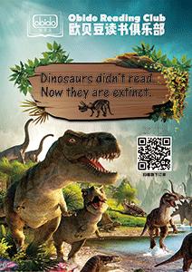 dinosaurs-icon