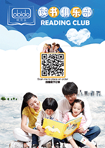 reading-club