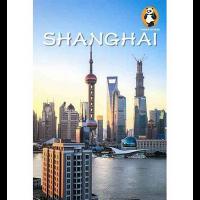 Panda Guide Book Shanghai