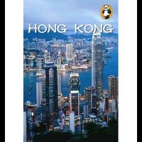 Panda Guide Book Hong Kong